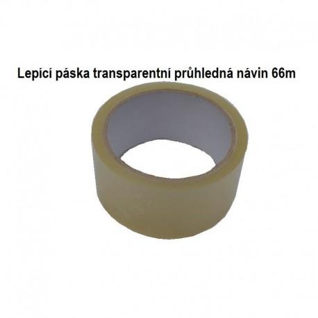 Lepící páska průhledná (transparentní)